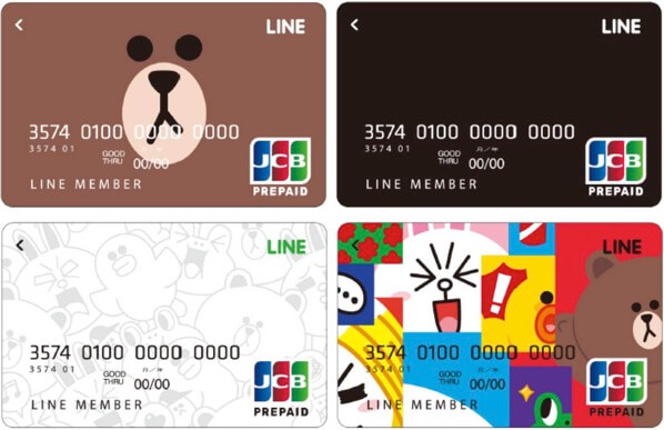 LINE_Pay_Card_4designs.png.jpg